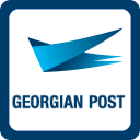 Georgian Post  (Почта Грузии)